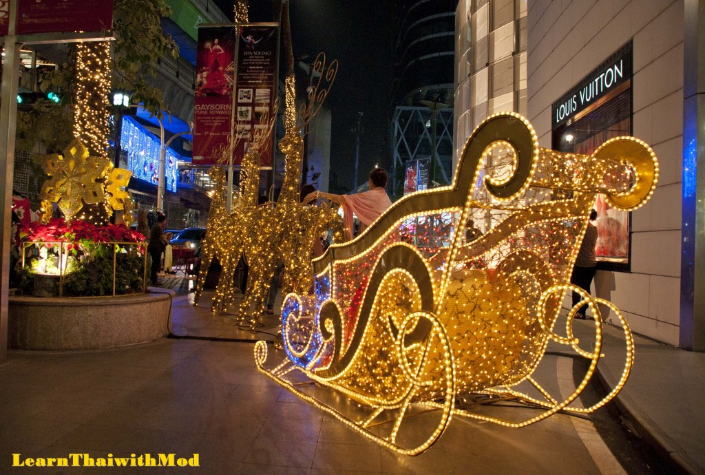 Christmas Decorations Johnston Street : Bangkok s christmas lights learn thai with mod
