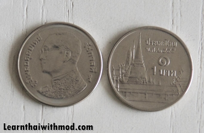 It Looks Similar To One Baht Coin So Many People Write Number Two On The Prevent Mix Up Diameter Is 21 75 Mm