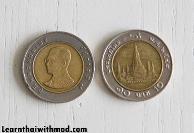Thai money – Coins