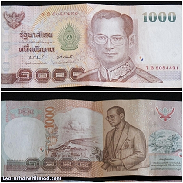 Forex Thai Baht Usd