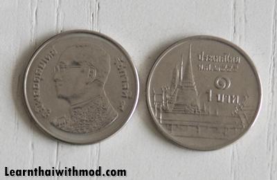 Thai Money Coins