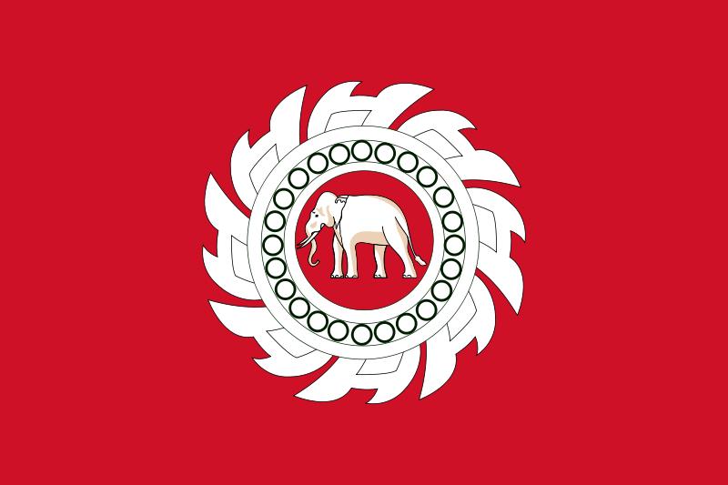 flag of Thailand 1