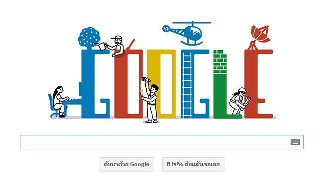 I like Google's festive logo on May 1st : )